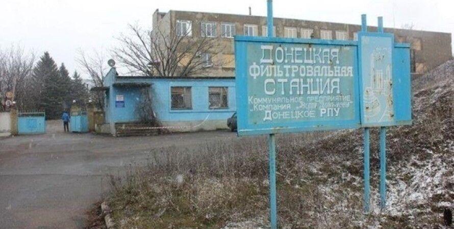 Донецкая фильтровальная станция/Фото: wikimapia.org