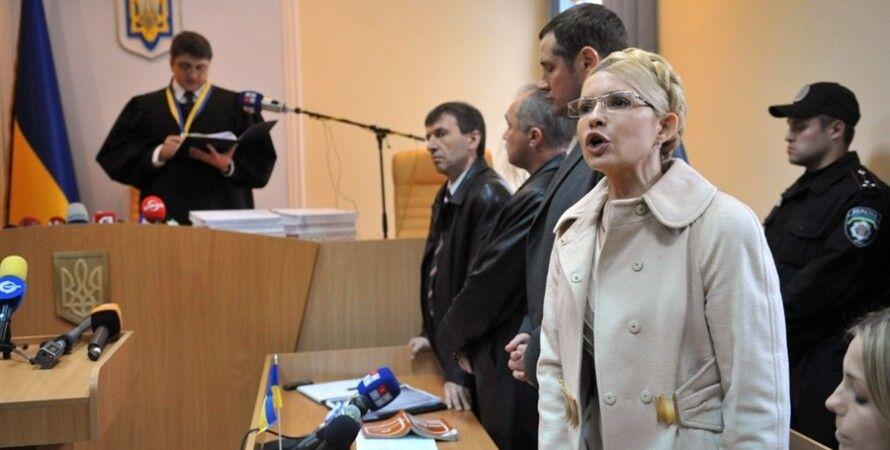 Родион Киреев зачитывает приговор Юлии Тимошенко / Фото: Getty Images