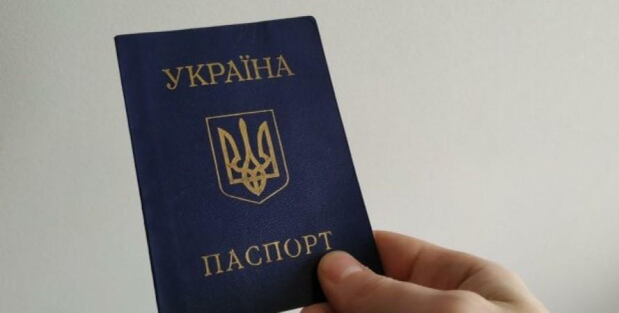паспорт, Україна, підробка документів