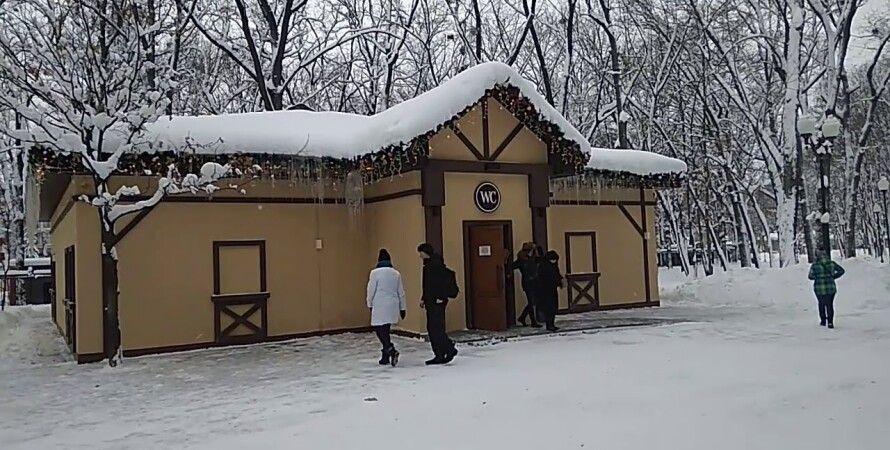 Фото: nash.kharkiv.ua