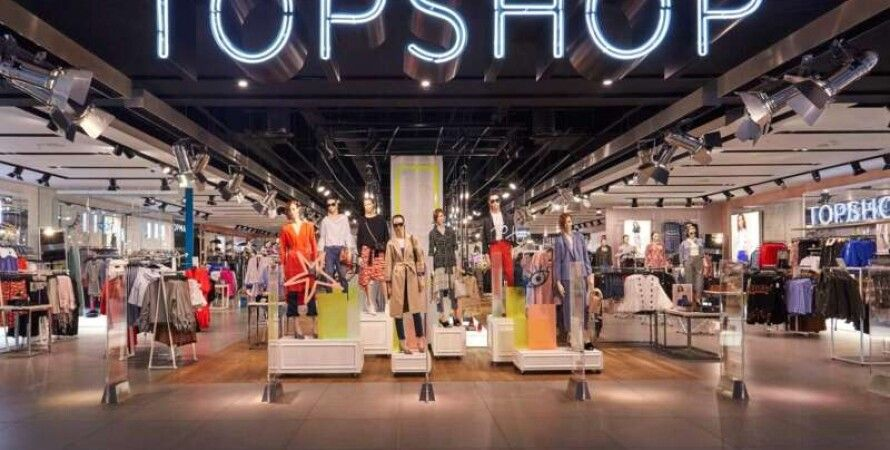 Магазины Topshop