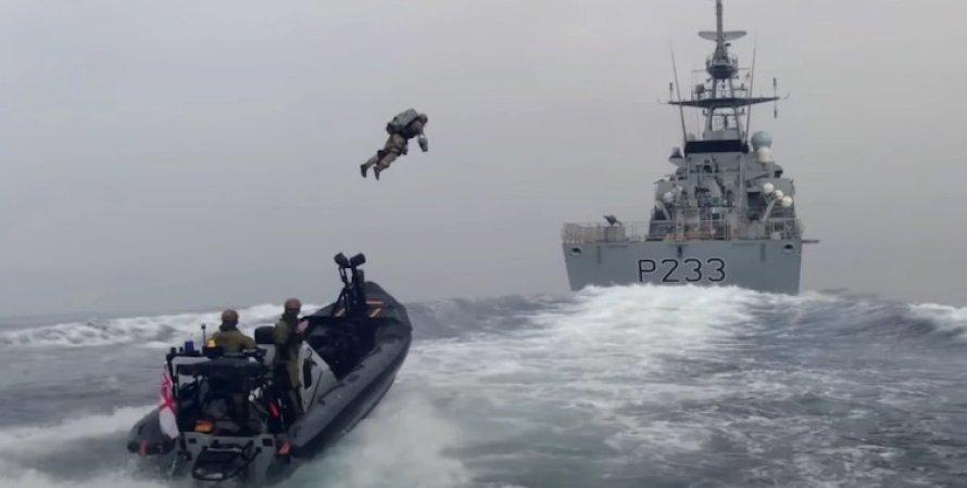 Королевский флот Великобритании, летающий костюм, Gravity Industries