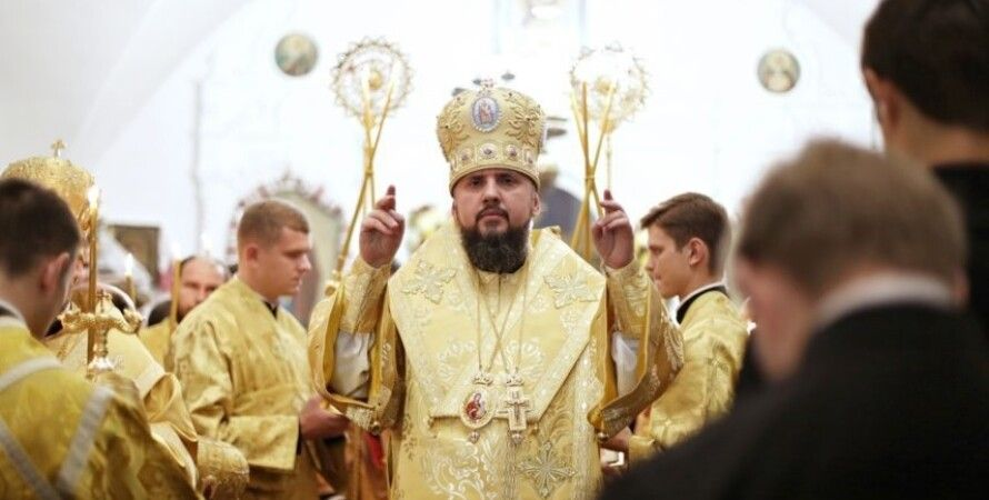 Фото: Митрополит Епифаний / УПЦ КП