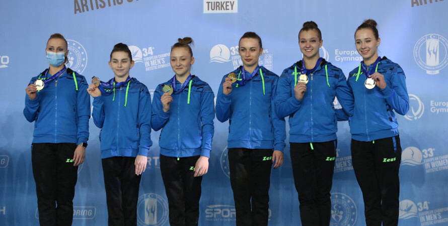 украина, спорт, гимнастика, золото, чемпионат европы