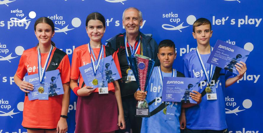 Національний відкритий некомерційний турнір SETKA CUP OPEN | Cadets & minicadets