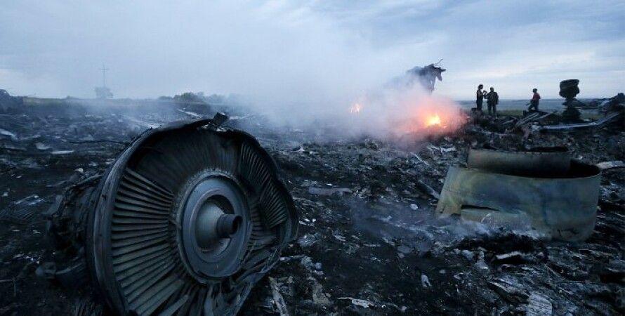 "Место падения Боинг 777/ Фото: ""ИТАР-ТАСС"""