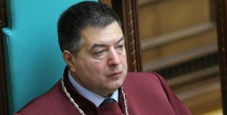 ДБР, ксу, конституційний суд, Олександр Тупицький, розслідування