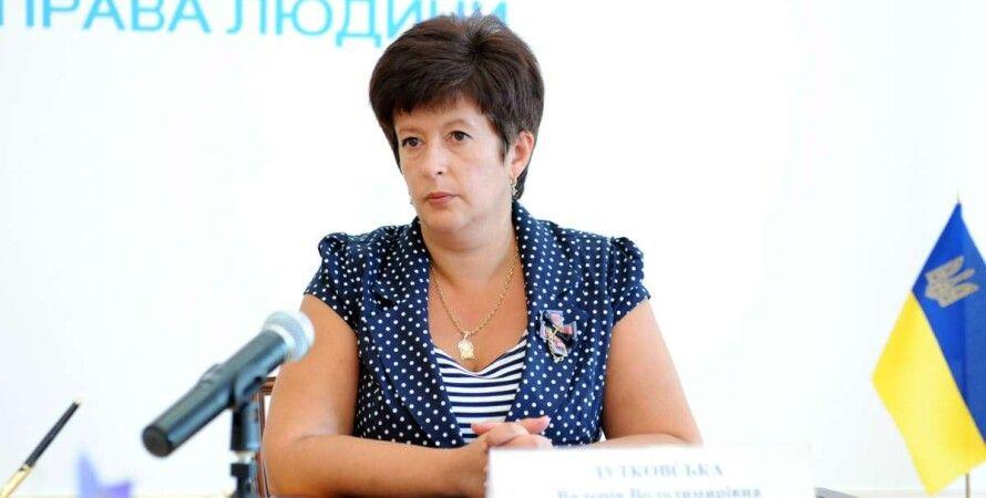 Валерия Луктковская / Фото: пресс-служба омбудсмена
