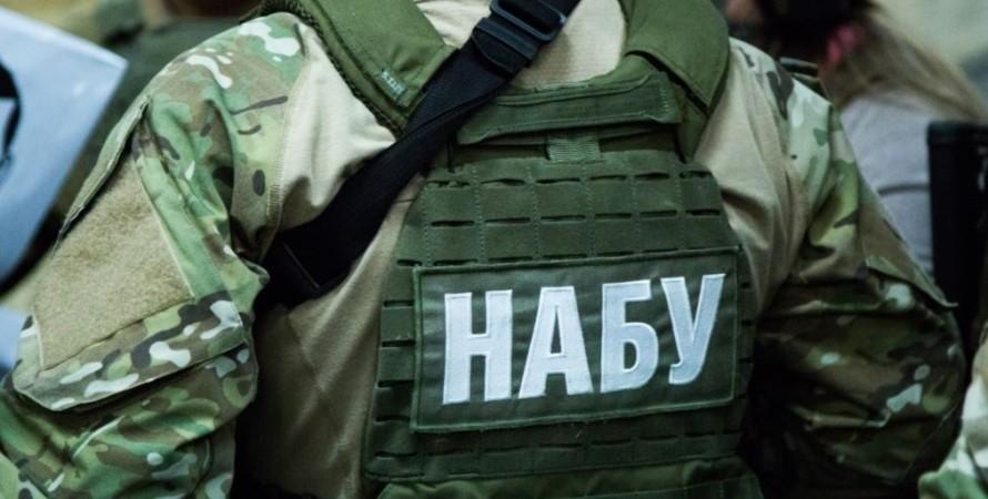 НАБУ, затримання, Харків