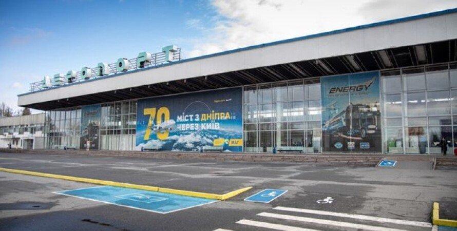 """Аэропорт """"Днипро"""", декоммунизация, днепропетровск, днепр, владислав криклий"""