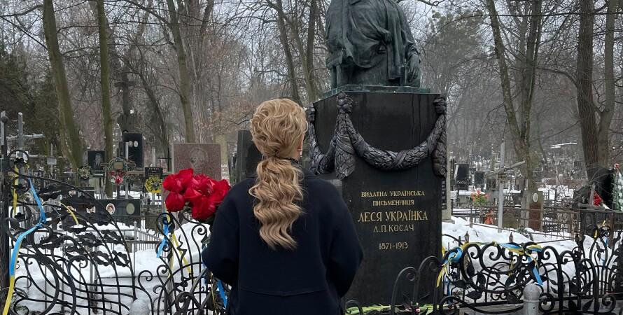 Батьківщина, Юлія Тимошенко, Леся Українка, цвинтар,