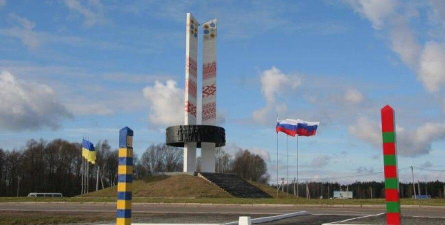 Украино-российская госграница / Фото из открытого источника