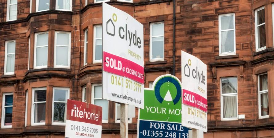 будинок на продаж, комерційна нерухомість