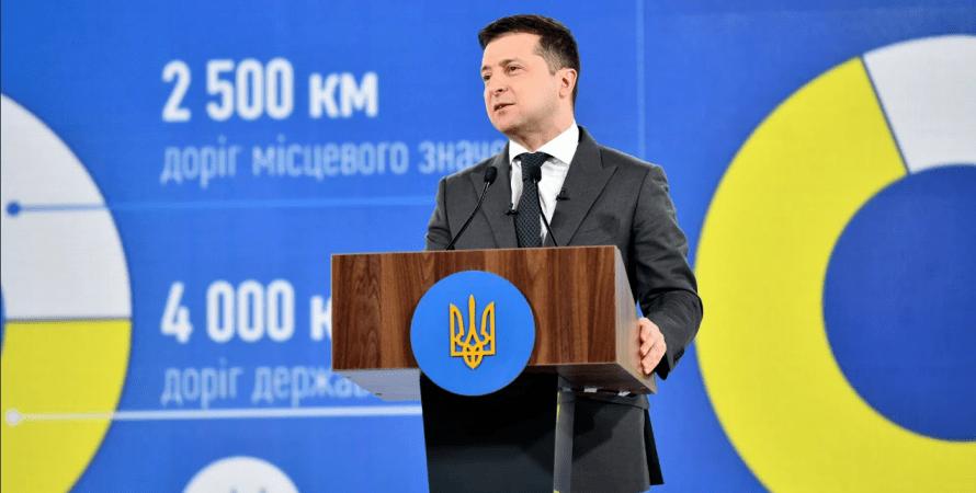 Владимир Зеленский, президент Украины Владимир Зеленский, Офис президента Украины