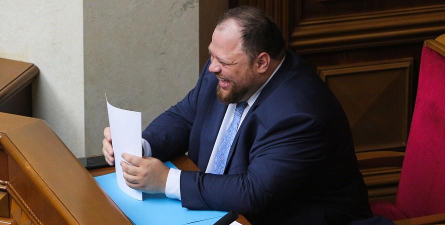 Руслан Стефанчук, закон оместном референдуме, региональная власть, прямая демократия