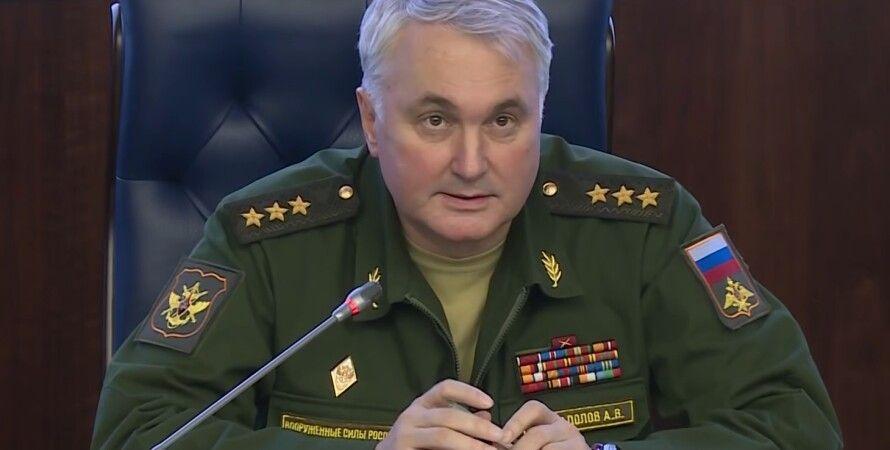 Міноборони РФ, заступник міністра, Андрій Картаполов