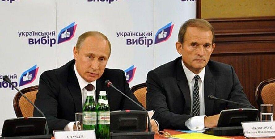 Фото: vybor.ua