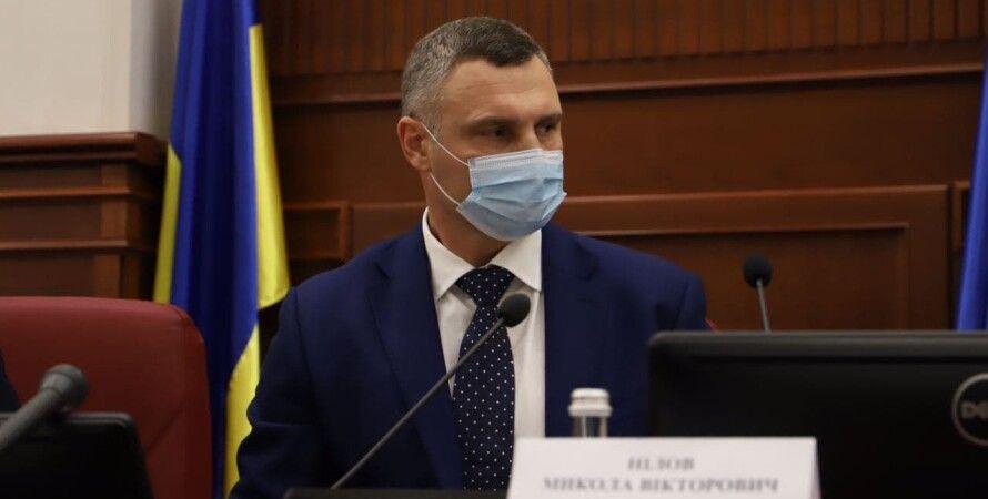 Виталий Кличко, Киев, Мэр, Присяга, Валентина Королькова