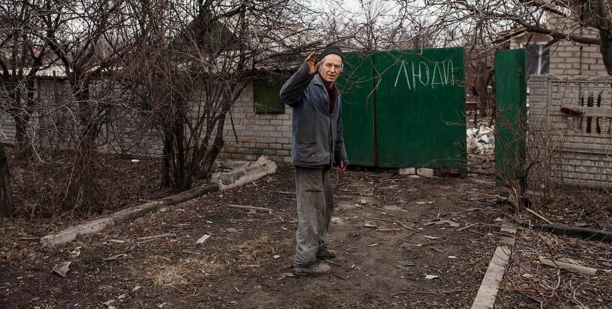 Донбасс, фото