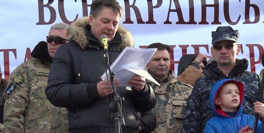 Вячеслав Фурса / Скриншот YouTube