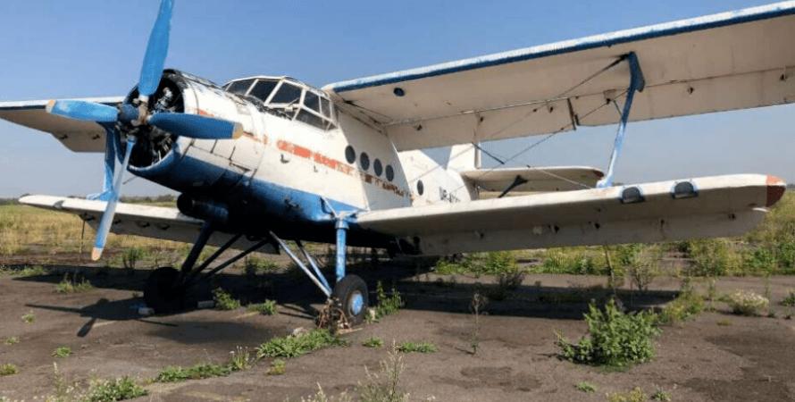 самолет, сетам, контрабанда, ан-2, музей