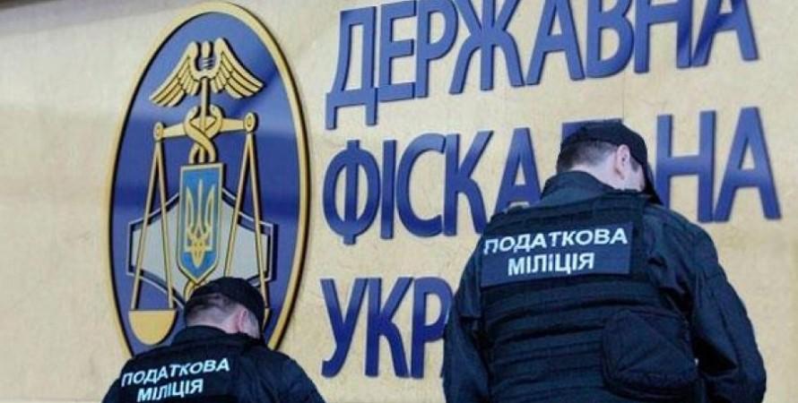 податкові міліціонери, фото