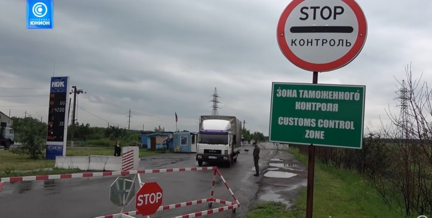 боевики отменяют границы