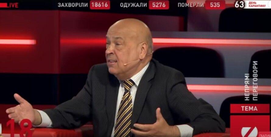 Геннадий Москаль, Перший Незалежний, ТВ
