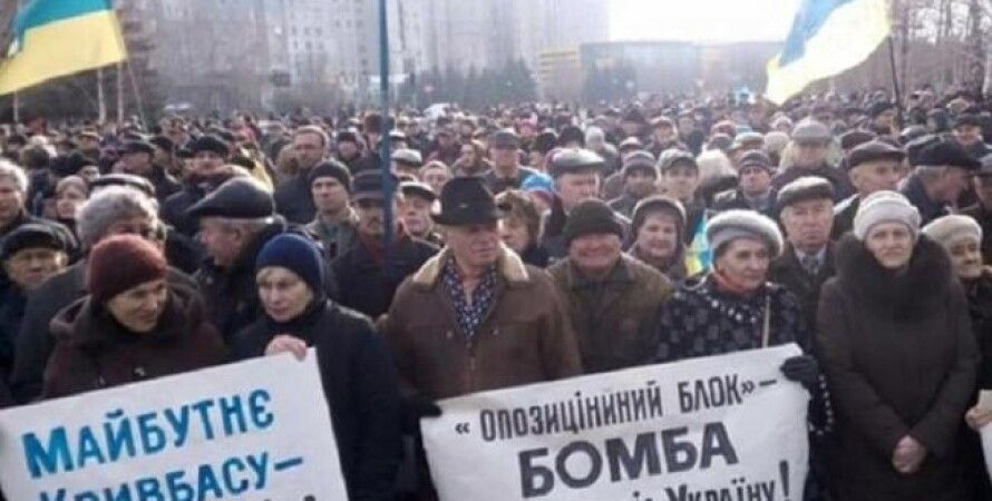 Народное вече в Кривом Роге / Фото: rbc.ua
