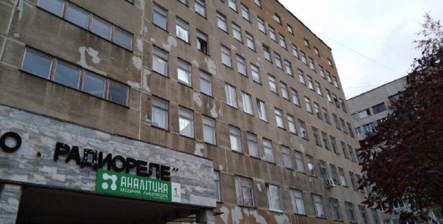 Харків, поліклініка