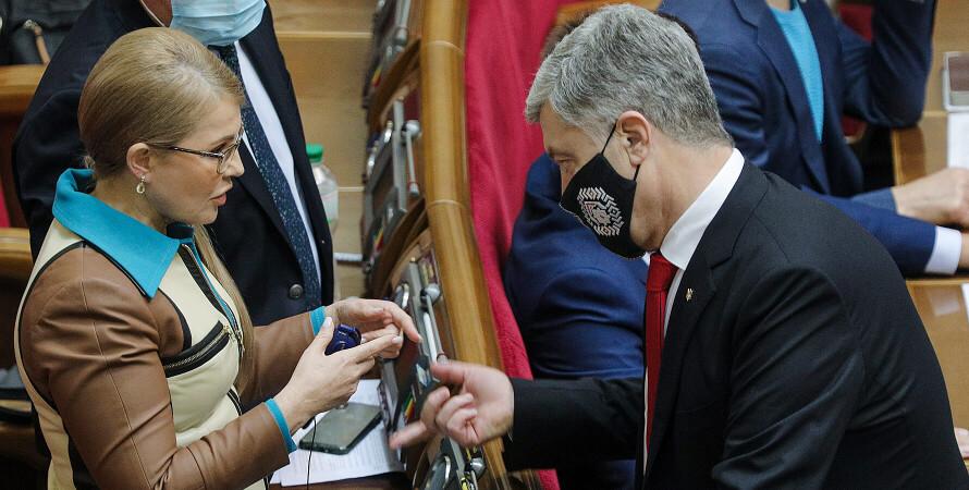 Юлія Тимошенко, Петро Порошенко, Україна, політики, Верховна Рада