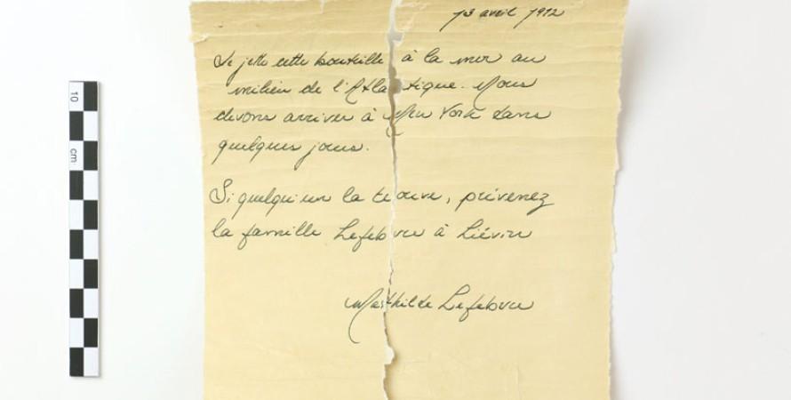 письмо из титаника