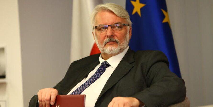 Витольд Ващиковский / Фото: mfa.gov.pl