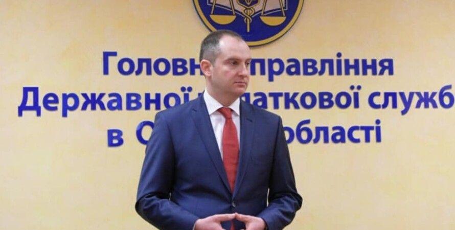Сергей Верланов / Фото: facebook/TaxUkraine