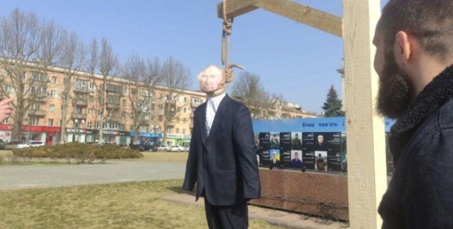 """Казнь"" Путина"