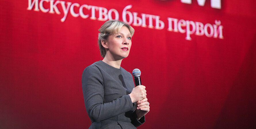 Мария Захарова / Фото: Евразийское женское сообщество