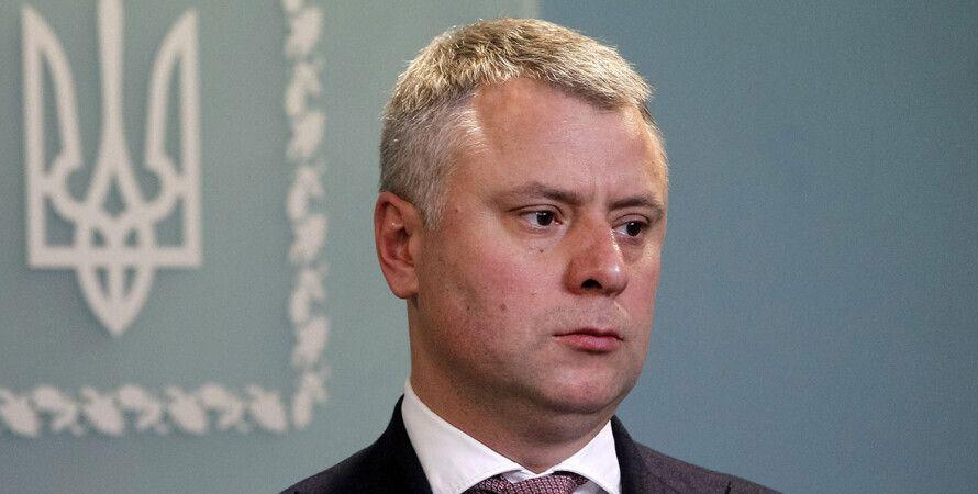 назначение, Юрий Витренко, перестановки в кабмине, министр энергетики, вице-премьер, Слуга народа