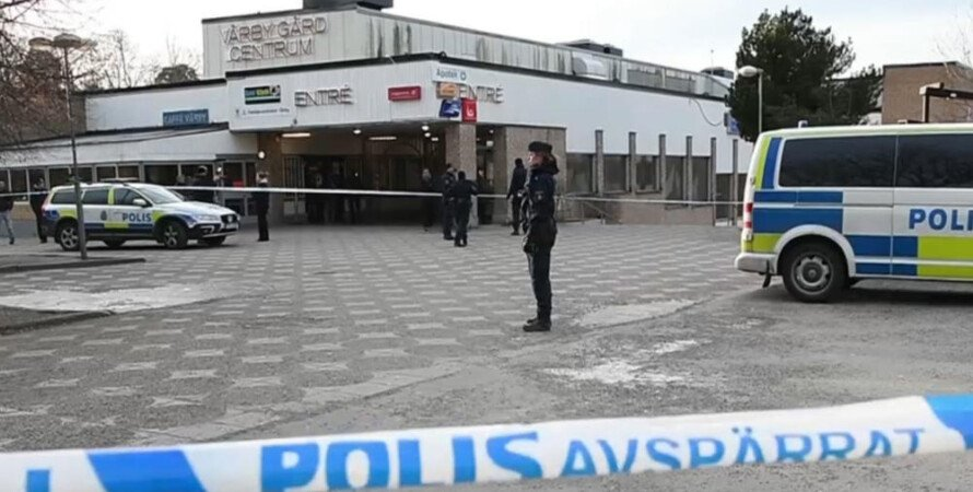 Фото: Expressen TV