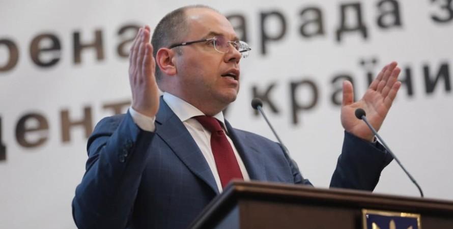 Максим Степанов, глава минздрава, моз, вакцинация от коронавируса, 10 млн человек в месяц
