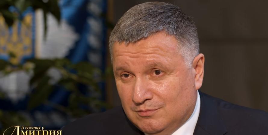 аваков о легализации оружия в украине, аваков о корткостволе