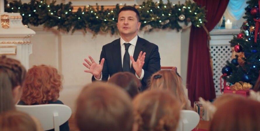 офис президента, владимир зеленский, дети, новогоднее поздравление, новый год, президент украины