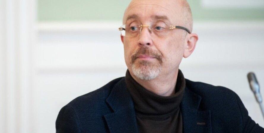 алексей резников, Донбасс, Минские договоренности, Минские переговоры, обмен пленными
