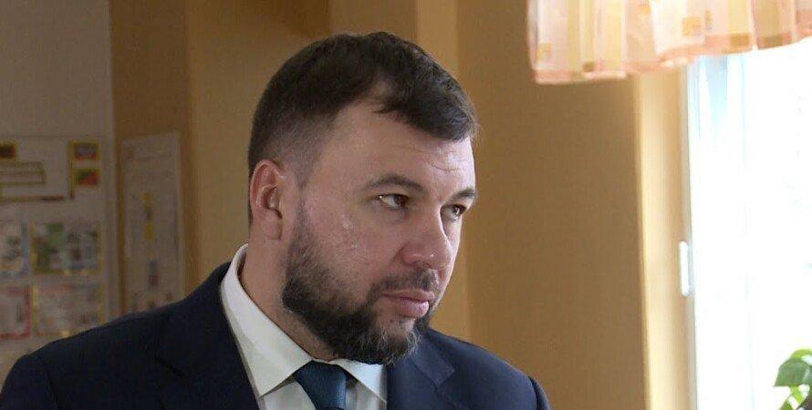 Денис Пушилін, Пушилін Денис Володимирович, ДНР, бойовики, терористи