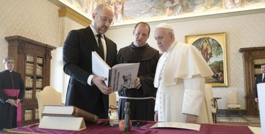 Папа Римский, Денис Шмыгаль, Ватикан, встреча, аудиенция,