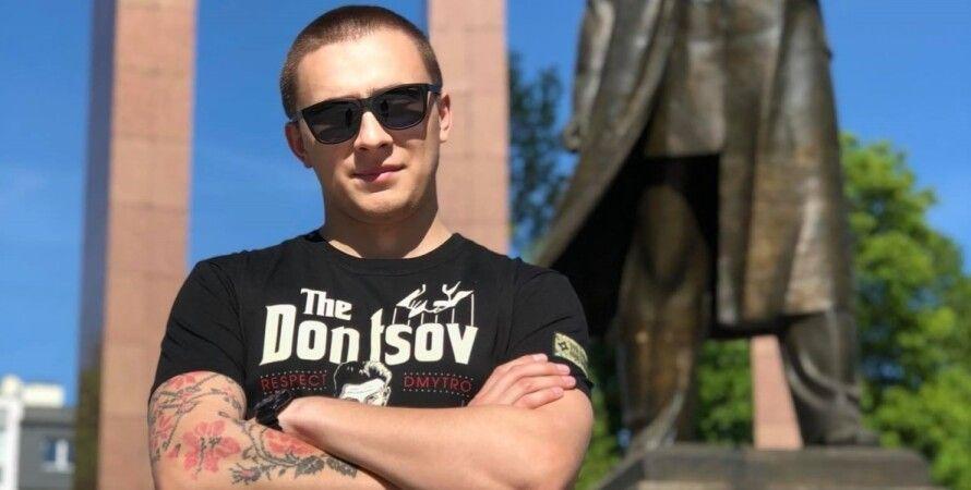 Сергей Стерненко, приговор, суд, решение суда, слуги народа