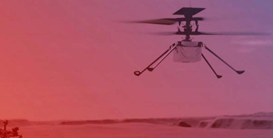 Ingenuity, вертолет, NASA, Марс