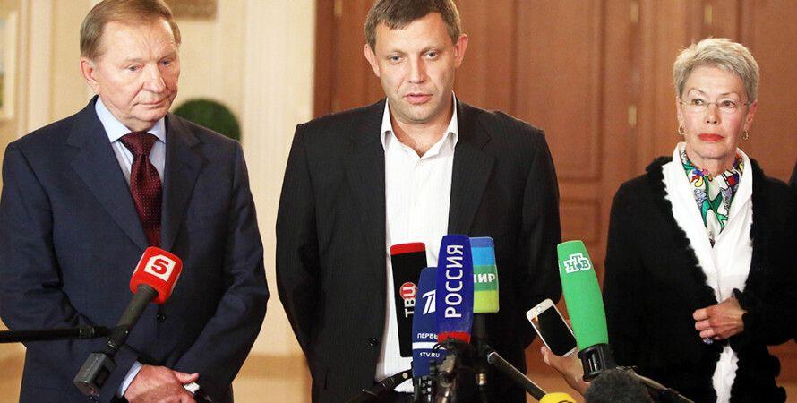 Контактная группа / tvc.ru