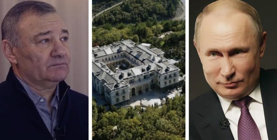дворец Путина, Аркадий Ротенберг, Владимир Путин