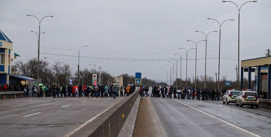 моряки, акція протесту