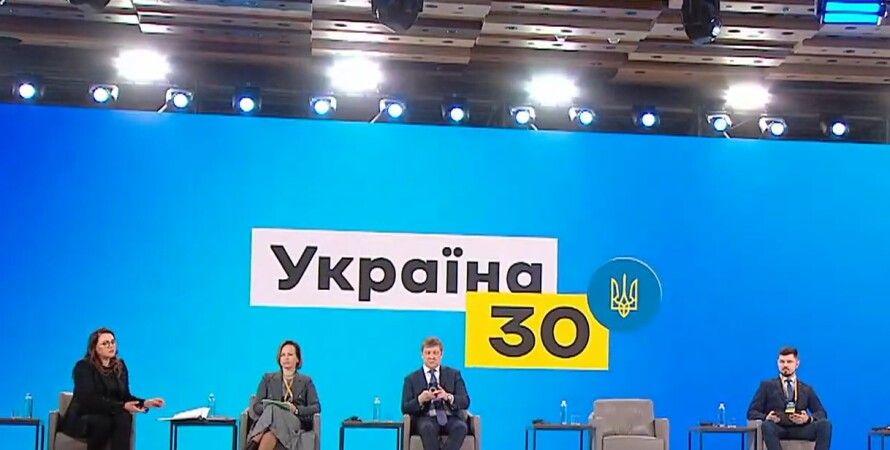 Украина 30, Всеукраинский форум, платежка, тарифы - фото
